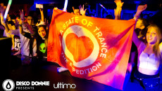 Cosmic Gate at Anthem
